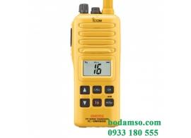 Bộ đàm hàng hải ICOM GM1600E - Chính hãng - Giá Tốt
